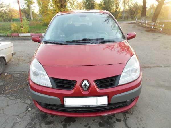 Renault Grand Scenic, 2007 год, 345 000 руб.