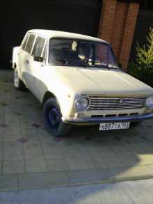 Армавир 2101 1983