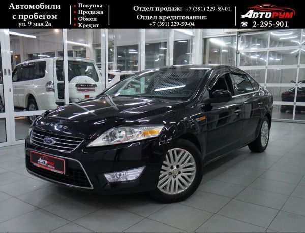 Ford Mondeo, 2007 год, 407 000 руб.