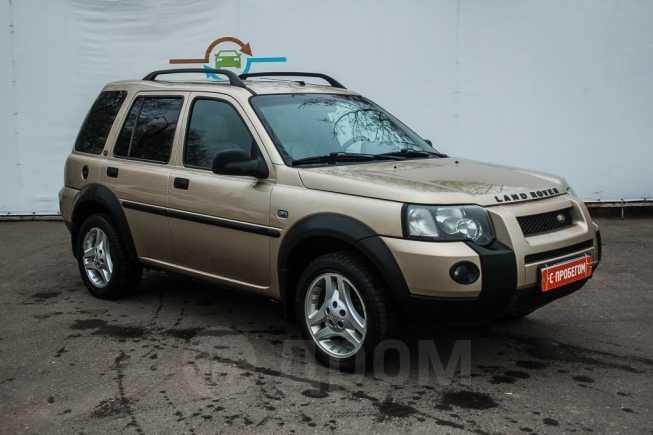 Land Rover Freelander, 2005 год, 330 000 руб.