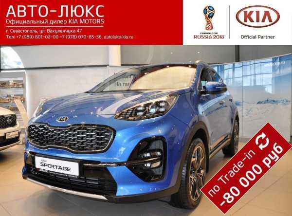 Kia Sportage, 2018 год, 2 089 900 руб.