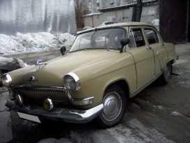 Бердск 21 Волга 1963