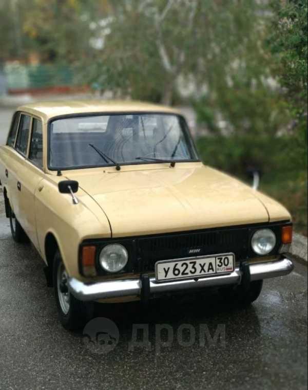 ИЖ 2125 Комби, 1988 год, 50 000 руб.