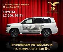 Новокузнецк Land Cruiser 2017