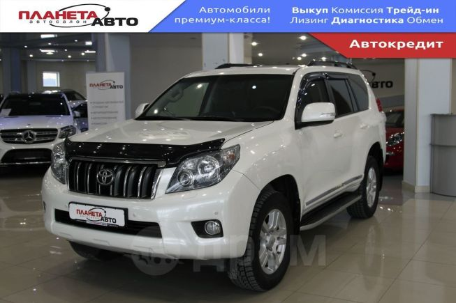 Toyota Land Cruiser Prado, 2011 год, 1 590 000 руб.