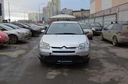 Екатеринбург C4 2008