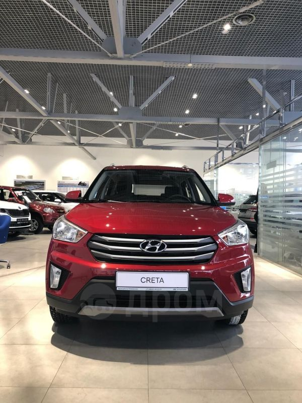 Hyundai Creta, 2018 год, 1 146 900 руб.