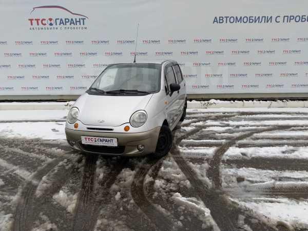 Daewoo Matiz, 2011 год, 156 100 руб.