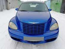 Сургут PT Cruiser 2004