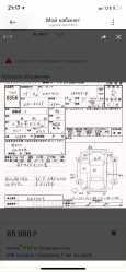 Infiniti FX35, 2003 год, 525 000 руб.