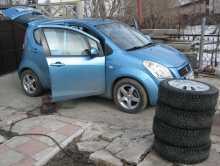 Барнаул Splash 2012