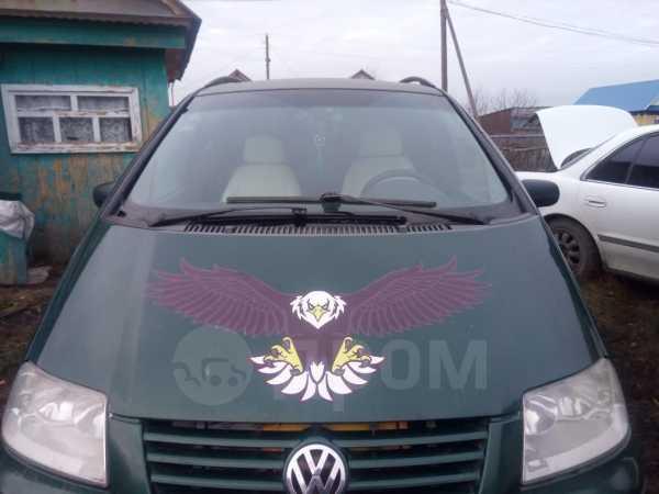 Volkswagen Sharan, 2001 год, 275 000 руб.