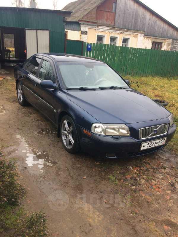 Volvo S80, 1999 год, 240 000 руб.