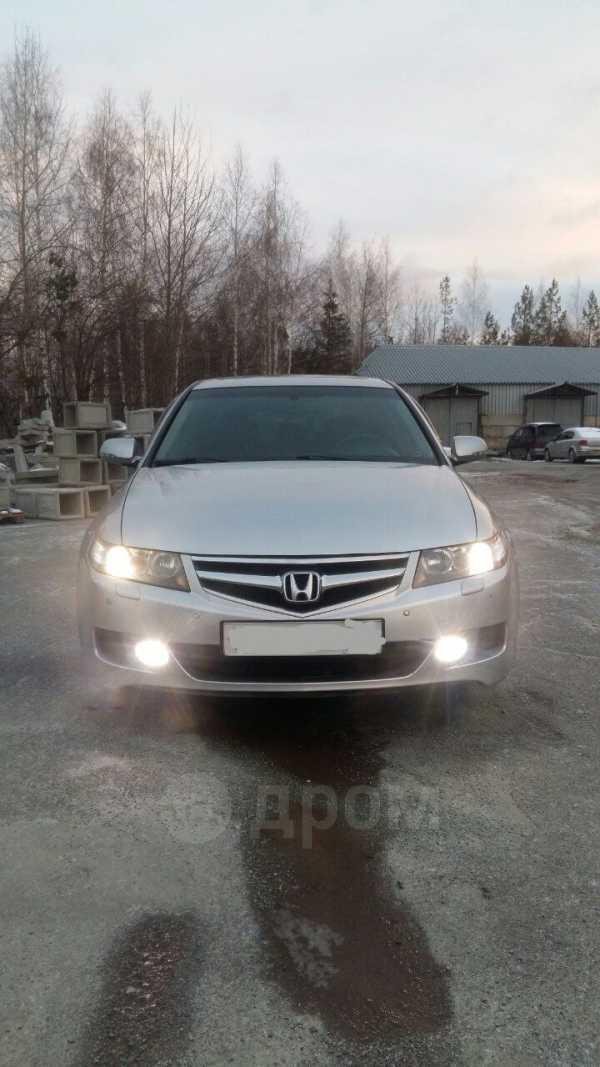 Honda Accord, 2006 год, 525 000 руб.
