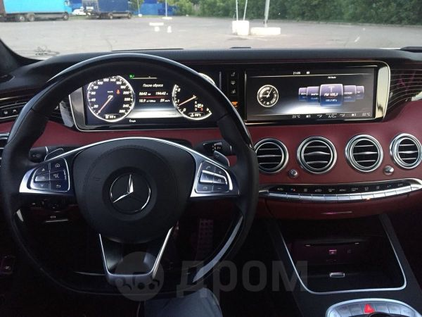Mercedes-Benz S-Class, 2015 год, 5 500 000 руб.