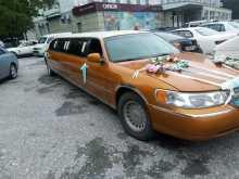 Находка Town Car 1999