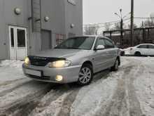 Новокузнецк Spectra 2006