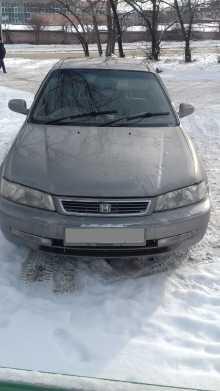 Иркутск Domani 1998
