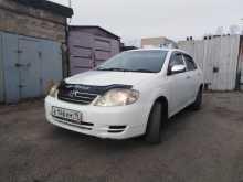 Абакан Corolla 2002