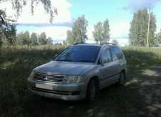 Челябинск RVR 2002