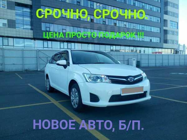 Toyota Corolla Fielder, 2014 год, 705 000 руб.