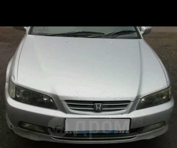 Honda Accord, 1998 год, 199 000 руб.