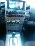 Nissan Pathfinder, 2007 год, 515 000 руб.