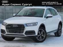 Сургут Audi Q5 2018