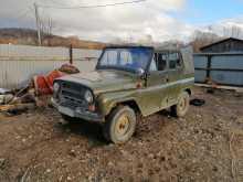 Чугуевка 469 1980