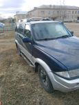 SsangYong Musso, 1994 год, 210 000 руб.