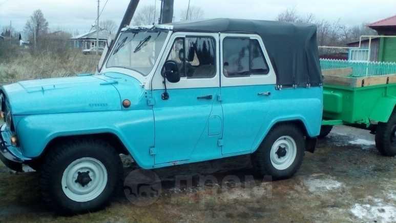 УАЗ 469, 1995 год, 180 000 руб.