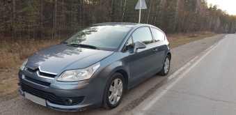 Камышлов C4 2006
