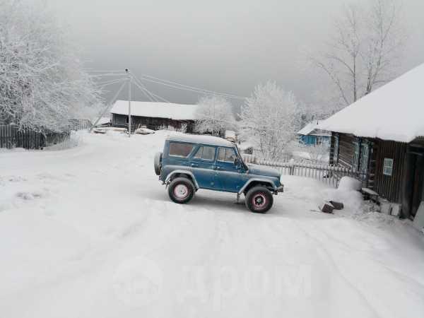 УАЗ 3151, 1997 год, 300 000 руб.