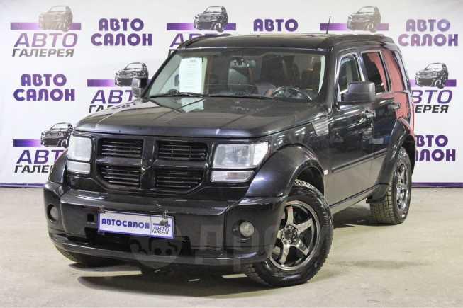 Dodge Nitro, 2008 год, 859 000 руб.