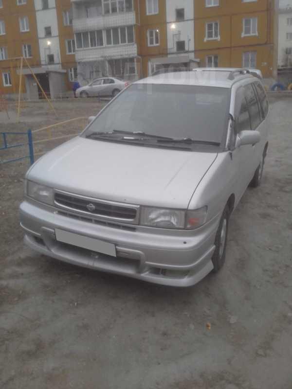 Nissan Prairie Joy, 1996 год, 200 000 руб.