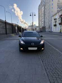 Екатеринбург Mazda3 2010