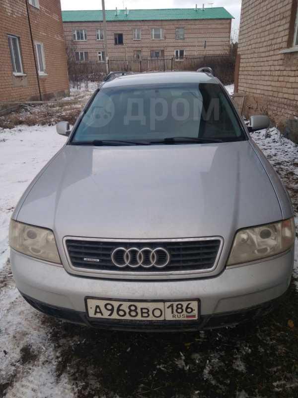 Audi A6, 1999 год, 353 000 руб.