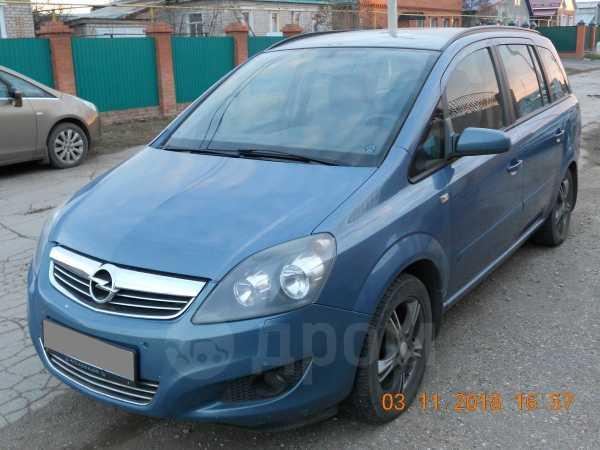 Opel Zafira, 2008 год, 397 000 руб.