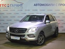 Уфа M-Class 2013