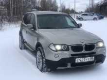 Сургут X3 2007