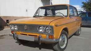 Челябинск 2103 1982