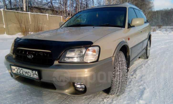 Subaru Legacy Lancaster, 2000 год, 370 000 руб.