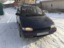 Новосибирск Prairie 1992