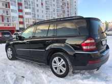 Барнаул GL-Class 2007