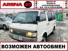Хабаровск Bongo 1998