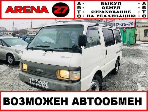Mazda Bongo, 1998 год, 318 000 руб.