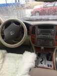 Toyota Land Cruiser, 2007 год, 1 300 000 руб.