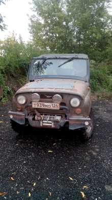 Красноярск 469 1980