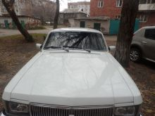 Ленинск-Кузнецкий 3102 Волга 2001