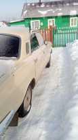 ГАЗ 24 Волга, 1990 год, 37 000 руб.